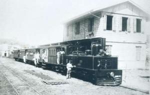 French Locomotive and Yauco Station / Locomotora Francesa